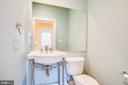 1113 1st Floor Half Bath between Kitchen & Dining - 1113 CAROLINE ST, FREDERICKSBURG