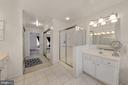 Ceramic Tile in Main Bath - 12529 STRATFORD GARDEN DR, SILVER SPRING