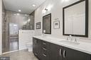 Owner's En Suite Bath - 5204 WILLET BRIDGE CT, BETHESDA