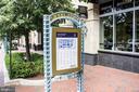 Reston Town Center Retail Directory - 11990 MARKET ST #1301, RESTON