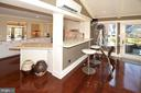 DESIGNER KITCHEN - 2336 ADDISON ST, VIENNA