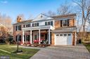 Immaculate paved driveway - 5707 ROSSMORE DR, BETHESDA
