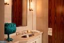 Guest Powder Room - 3150 SOUTH ST NW #PH2C & 1M, WASHINGTON