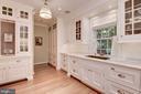 Gourmet Kitchen - 1691 34TH ST NW, WASHINGTON