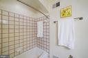 Deep crown molding surrounds this bathroom - 639 S SAINT ASAPH ST, ALEXANDRIA
