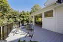 Huge wrap porch, covered overlooking rear yard - 1901 ALLANWOOD PL, SILVER SPRING