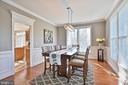 Dining room with updated lighting - 11322 SCOTT PETERS CT, MANASSAS