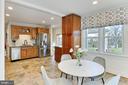 Light, bright kitchen & dining room combo - 9401 OX RD, LORTON