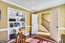 Main Level Study/ Office with French Door Entry - 11588 LAKE NEWPORT RD, RESTON