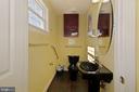 Custom Built Salon/Separate Entrance Bathroom - 2509 BRIGGS CHANEY RD, SILVER SPRING