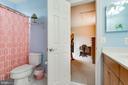 Jack-n-Jill Bathroom between bedroom #2 and #3 - 20277 DAWSON MILL PL, LEESBURG