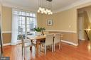 Dining Room Great For Dinner Parties! - 425 PARK AVE, FALLS CHURCH