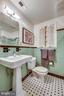 Upper Hall Bath - 1515 LIVE OAK DR, SILVER SPRING