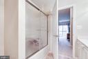 Owners bath - 3100 N LEISURE WORLD BLVD #203, SILVER SPRING