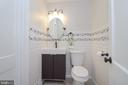 Gorgeous bathroom - 5109 11TH ST S, ARLINGTON