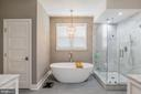 Primary bath with tub and shower - 4512 BURKE STATION RD, FAIRFAX
