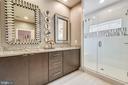 Main level Owner's Bath w/ radiant heat floors - 42897 BEAVER CROSSING SQ, ASHBURN