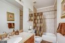 Lower Level Bathroom - 10201 WOODMOOR CIR, SILVER SPRING