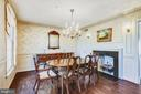 Dining Rm has elegant dental molding and fireplace - 3903 BELLE RIVE TER, ALEXANDRIA