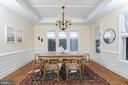 Dining Room or Living Room - 3179 17TH ST N, ARLINGTON