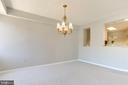 Dining room - 3100 N LEISURE WORLD BLVD #203, SILVER SPRING