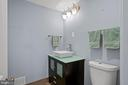 Full bath is also accessible from the living room - 10525 ELMENDEN CT, OAKTON