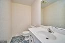 Main Level Powder Room - 9512 BURNING BRANCH RD, BURKE