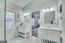 Primary Bathroom - 11811 GREAT OWL CIR, RESTON