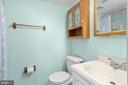 Second Bathroom - 6350 FENESTRA CT #129A, BURKE