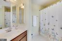 Bathroom attached to secondary bedroom - 21251 FAIRHUNT DR, ASHBURN