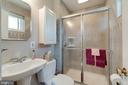 EnSuite Primary Bath - 8800 TRAFALGAR CT, SPRINGFIELD