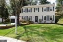 Welcome Home! - 10 LODGE PL, ROCKVILLE