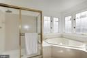 Primary Bathroom (En Suite) - 42969 DEER CHASE PL, ASHBURN