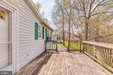 Perfect for enjoying the beautiful scenery - 53 CAMP HILL LN, HARPERS FERRY