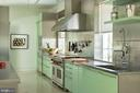 Gourmet Kitchen - 3304 R ST NW, WASHINGTON