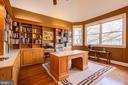 Study - Custom Wood Shelves & Matching Desk - 220 VIERLING DR, SILVER SPRING