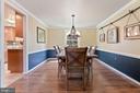 Dining Room - Beautiful Wide Plank Flooring! - 11007 HOWLAND DR, RESTON