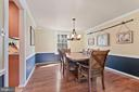 Dining Room - Truly a Separate, Formal Dining Room - 11007 HOWLAND DR, RESTON