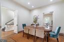 Dining Room - 2358 MASSACHUSETTS AVE NW, WASHINGTON