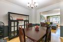 Dining Room - 2309 N SIBLEY ST, ALEXANDRIA