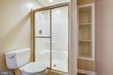 Full Bath in Basement - 39 HOUSER DR, LOVETTSVILLE