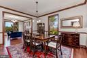 Dining Room | Hardwood Floors - 8329 MYERSVILLE RD, MIDDLETOWN