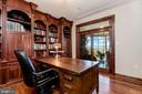 Private Office | Cherry Built-In Shelving - 8329 MYERSVILLE RD, MIDDLETOWN