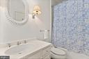 Bedroom 3 en suite bath - 2208 KALORAMA RD NW, WASHINGTON