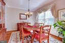 Large windows in dining room. - 1206 WOODBROOK CT, RESTON