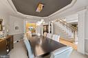 Dining Room - 11618 CEDAR CHASE RD, HERNDON
