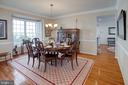 Now this is an impressive Dining Room - 42624 LEGACY PARK DR, BRAMBLETON