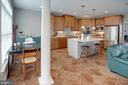 Plenty of room in eat-in kitchen! - 24960 ASHGARTEN DR, CHANTILLY