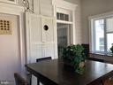 Fun or extra dining space. - 310 AMHERST ST, WINCHESTER