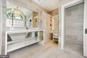 'Her' Bathroom with separate makeup vanity - 7301 DULANY DR, MCLEAN